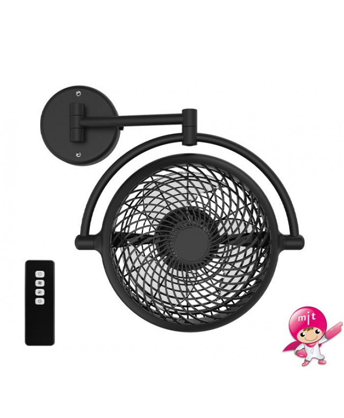 Alaska DC Wall Mount Fan 8 Inch Adjustable Swivel Fan with Remote Control low noise